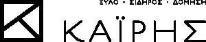 Καΐρης Αν. Χρήστος - Εισαγωγές / Εμπόριο & Επεξεργασία Ξυλείας, Εμπόριο & Επεξεργασία Σιδήρου, Εμπόριο Υλικών Δόμησης & Ειδών Επιπλοποιίας, Ωρεοί Ευβοίας, 34012, Τηλέφωνο 22260 71266, 22260 71704